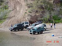 Coves of Saguaro Lake February 28, 2004